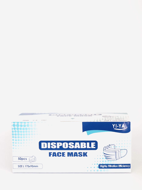 Schutzmaske Premium Typ II 50 Stk.